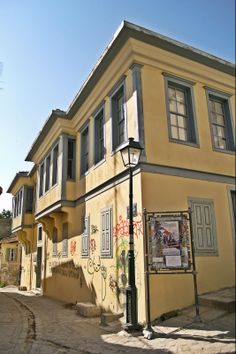 The wonderful century building of the Hellenic Society. (Walking Thessaloniki, Route Upper Town c) The Turk, Thessaloniki, Sufi, Destruction, Daydream, 19th Century, Greece, Walking, Mansions