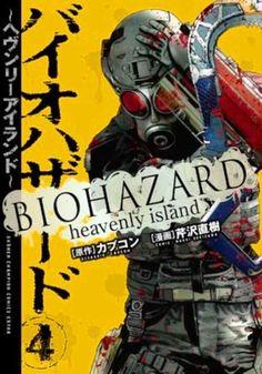 Resident Evil – Heavenly Island: riprende il manga