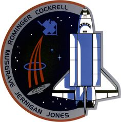 File:Sts-80-patch.png