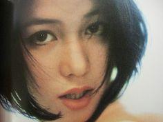 ひし美ゆり子 Japanese Culture, Japanese Girl, Almond Eyes, Female Reference, Pretty Woman, Girl Photos, Asian Girl, Beautiful People, Actresses