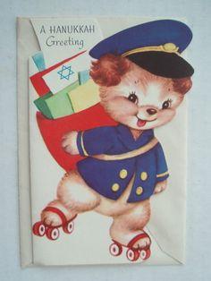 Cute vintage Hanukkah card
