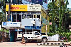 Trivandrum, Kerala India ©2011 Jennifer Kathryn Photography