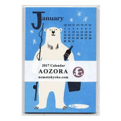 2017 ポストカードカレンダー - レトロ印刷JAM オンラインお店
