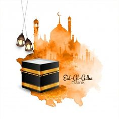 Eid Mubarak Wishes, Adha Mubarak, Happy Eid Mubarak, Feliz Eid Al Adha, Happy Eid Al Adha, Eid Al Adha Greetings, Eid Mubarak Greeting Cards, Ramadan, Adha Card