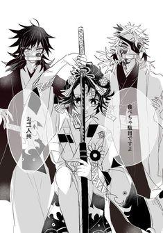 Anime Angel, Anime Demon, Anime Tentacle, Gender Bender Anime, Demon Hunter, Dragon Slayer, Manga Love, Slayer Anime, Cute Wallpaper Backgrounds