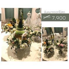 ว่าจะ #sale ต่อไป ส่งท้ายปี จองก่อน ได้คิวก่อนนะคะ  สงวนสิทธิ์วันละ 2 คิวเท่านั้... #bride #creative #decoration #event #flower #flowerarrangement #flowerdecor Flower Designs, How To Make Money, Bridesmaid Dresses, Christmas Tree, Table Decorations, Create, Holiday Decor, Flowers, Wedding