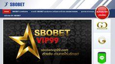 http://www.sbobetvip99.com/
