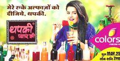 Thapki Pyaar Ki 22 September 2015 Full Colors Tv HQ Episode,Thapki Pyaar Ki 22 September 2015 Full Colors Tv Drama,Thapki Pyaar Ki 22thSeptember 2015 Watch Online Episode In HD On veohtap.co...