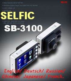 LCD + GPS + WDR + MOTION DETECTION + VOICE ALARM...