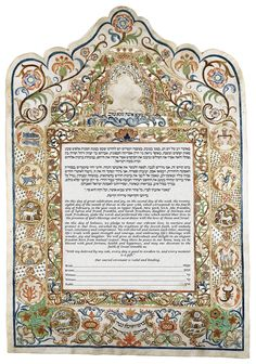 Ketubah - Ancona (Italy), 1793 by The Jewish Museum
