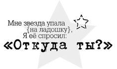 """Журнал """"Скрап-Инфо"""": фраза недели"""