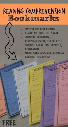 FREE Reading Comprehension Bookmarks are great to help kids impreove retention teach note taking, make reports on both fiction and non fiction books in second grade third grade fourth grade fifth grade sisth grade and more