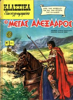 Alexander The Great Vintage Advertising Posters, Vintage Advertisements, Comic Book Covers, Comic Books, World Literature, Alexander The Great, Book Tv, Classical Music, Childrens Books