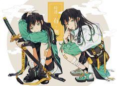 Demon Slayer: Kimetsu No Yaiba Manga Online Demon Slayer, Slayer Anime, Anime Demon, Manga Anime, Anime Art, Anime Ninja, Fanart, Gekkan Shoujo Nozaki Kun, Lol League Of Legends