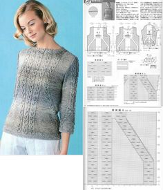 Пуловер Knitting Stitches, Cable Knit, Jewerly, Knitting Patterns, Diy And Crafts, Point, Knits, Sweaters, Pdf