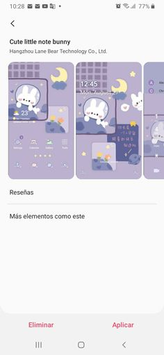 Emoticons Text, Phone Themes, App Icon, Homescreen, Ios, Photoshoot, Wallpapers, Templates, Anime