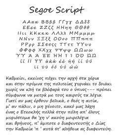 Greek scripts | Typophile