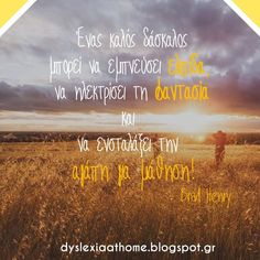 Dyslexia at home Thinking Quotes, Greek Words, Dyslexia, Good Morning, Inspirational Quotes, Wisdom, Positivity, Teacher, Decoupage