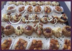 مطبخ دعاء القلوب | خاص بحلويات العيد