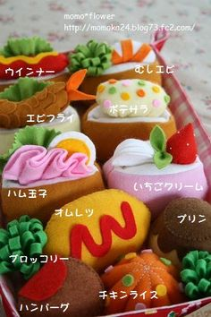 Google 画像検索結果: http://blog-imgs-41.fc2.com/m/o/m/momoka24/IMG_9539.jpg