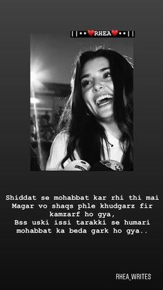 Words Hurt Quotes, Shyari Quotes, Life Quotes Pictures, Mixed Feelings Quotes, Diary Quotes, Funny True Quotes, Good Thoughts Quotes, First Love Quotes, Crazy Girl Quotes