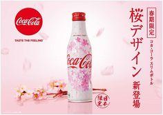 Commandez vos bouteilles de Coca-Cola personnalisées