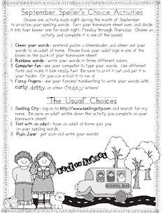 monthly spelling menu for homework