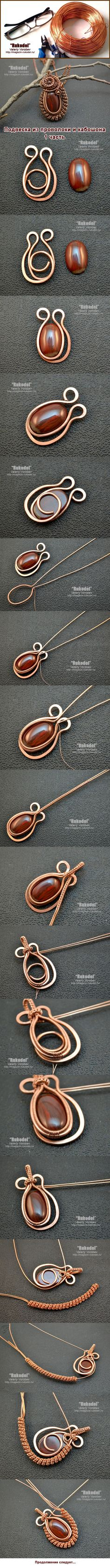 Wire wrap Pendant on Vorobev. Wire wrap tutorial. Go to the blog Rukodel - http://magazin-rukodel.ru/