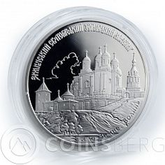 Ukraine 20 hryvnas Zymne Holy Mountain Cloister of the Dormition proof 2010