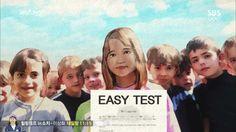 지능에 대한 칭찬을 받은 아이들은 거의 대부분이 쉬운 시험을 골랐다.