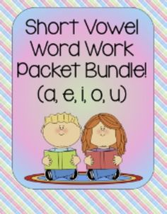 Short Vowel Word Work Bundle!!