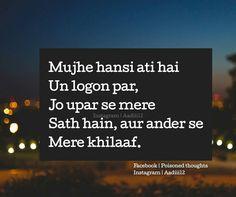 Jalney waley badhty jaa rahe hey😂😂or jalane mei hum kami nahi chor rahe😋😋 Sarcastic Quotes, Jokes Quotes, Urdu Quotes, Poetry Quotes, Quotations, Me Quotes, Islamic Quotes, Qoutes, Helpless Quotes