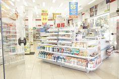 Exposição em farmácias e drogarias.