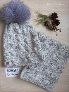 Работа №14 - Комплект шапка и снуд