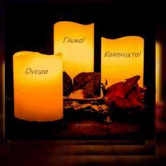 Good Night, Christmas, Nighty Night, Xmas, Navidad, Noel, Natal, Good Night Wishes, Kerst