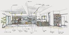 施工事例10 - 中区 マンションリノベーション|名古屋のリノベーション専門サイト by EIGHT DESIGN
