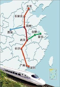 #Chinese News#【Jing-Guang High Speed train】从北京到广州的高速铁路——京广高铁已完成准备工作,将于12月26日正式通车。京广高铁总共2298公里,是世界上最长的高速铁路。 http://cn.hujiang.com/new/p440730/
