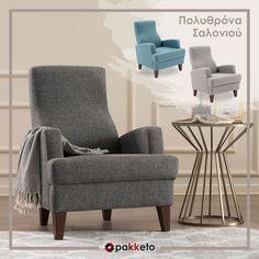 Η πιο φιλόξενη μπερζέρα σε 3 αποχρώσεις και 1 τέλεια τιμή! . . #armchairs #furniture Armchair, Furniture, Home Decor, Sofa Chair, Single Sofa, Decoration Home, Room Decor, Home Furnishings, Home Interior Design