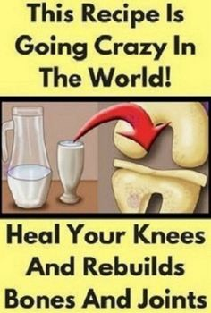 This Recipe Is Going Crazy In The World Heal Your Knees And Rebuilds Bones And Joints #ThisRecipeIsGoingCrazyInTheWorldHealYourKneesAndRebuildsBonesAndJoints
