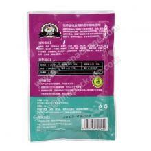 printed pet food bag-,cat food bag- stand up ziplock pouch