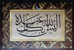 """© Sare Çizmecioğlu - Levha - Ayet-i Kerime """"Allah kuluna kâfi değil midir? (Zümer Sûresi, 36.ayetten)"""""""