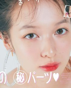 Pin by Felanie Sagut on ♥fashion&beauty Asian Makeup Looks, Natural Makeup Looks, Korean Makeup, Makeup Eyeshadow, Hair Makeup, Fresh Face Makeup, Everyday Make Up, Baddie Makeup, Japanese Makeup