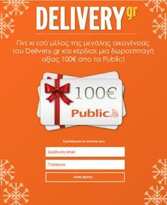 Διαγωνισμός Delivery.gr με δώρο Δωροεπιταγή αξίας 100€ από τα Public