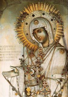 Renaissance, Princess Zelda, Faith, Christian, Painting, Fictional Characters, Painting Art, Paintings, Loyalty