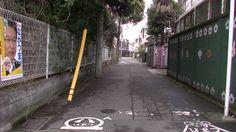 #travel#japan#japon#street