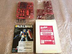 コミックボンボン当選品 HGUC 1/144 RX-78 紅ガンダムバージョン_画像1