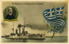 ΔΕΝ ΥΠΑΡΧΟΥΝ ΛΟΓΙΑ! Greek Independence, Greek History, Jolly Roger, Greece Travel, Mythology, Empire, Greeks, Movie Posters, Painting
