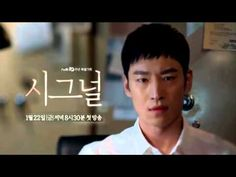 Download Gratis Drama Korea Terbaru Signal (2016) Subtitle Indonesia Episode 1 - 16 END | TOHMOVIE
