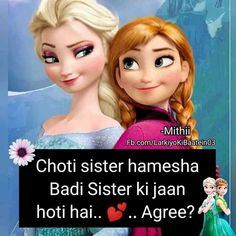 Jesa k mei hu😊😎 Little Sister Quotes, Brother Sister Quotes, Crazy Sister, Brother And Sister Love, Twin Quotes, Sibling Quotes, Baby Girl Quotes, Girly Quotes, Classy Quotes