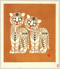 """Toshijiro (Nenjiro) Inagaki 1902-1963 - """"Two Tigers"""", woodblock print. Semi abstract depiction of two tiger cubs. Toshijiro was a famous kimono designer. He received the highest honor as artist, Intangible Cultural Property, from Japanese government in 1962. He designed only handful woodblock prints in the 1950s."""